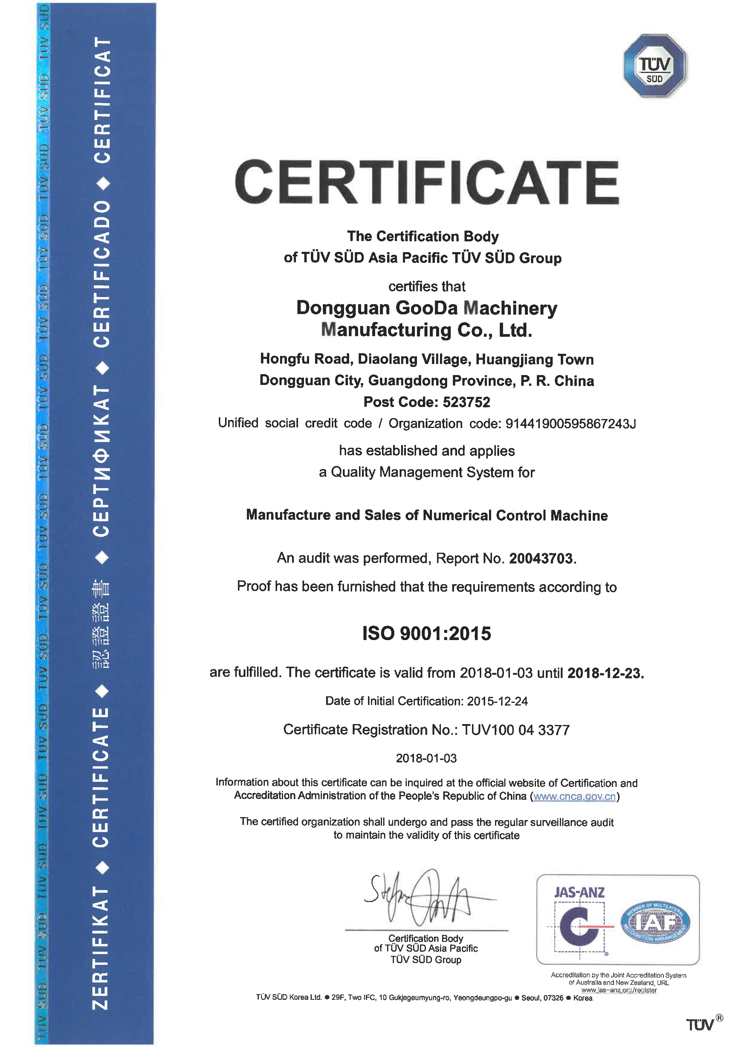 Quality Management Duplex Milling Machine Certificate Gooda Cnc