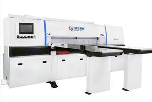 CNC Precision Plate Circular Saw Machine