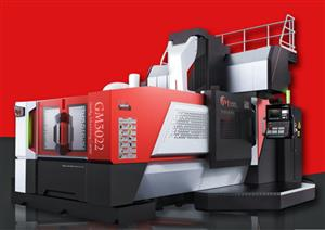 GDGM-3022NC CNC Gantry Machining Center