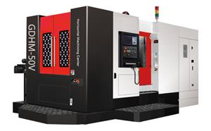 GDHM50VNC High Speed CNC Horizontal Machining Center
